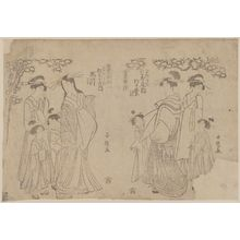 Eishosai Choki: Wakamurasaki of the Tamaya in Edo-machi Itchôme, kamuro Shinobu and Tasoya (R), Segawa of the Matsubaya in Edo-machi Itchôme, kamuro Chidori and Midori (L), both from the series Comparison of Ten Types of Courtesans (Yûkun juttai awase) - Museum of Fine Arts