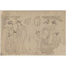 長喜: Wakamurasaki of the Tamaya in Edo-machi Itchôme, kamuro Shinobu and Tasoya (R), Segawa of the Matsubaya in Edo-machi Itchôme, kamuro Chidori and Midori (L), both from the series Comparison of Ten Types of Courtesans (Yûkun juttai awase) - ボストン美術館