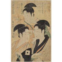 長喜: Three Skits, from the series (Seirô Niwaka zensei asobi) - ボストン美術館