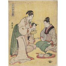 Eishosai Choki: Fashionable Ken Game (Fûryû ensho-ya ken) - Museum of Fine Arts