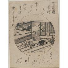 長喜: Washing the Manuscript (Sôshi arai), from the series Scenes of the Seven Komachi (Keshiki Nana Komachi) - ボストン美術館