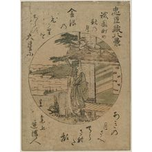 長喜: Autumn Moon of Gion-machi (Gion-machi no aki no tsuki), from the series Eight Views of The Storehouse of Loyal Retainers (Chûshingura hakkei) - ボストン美術館