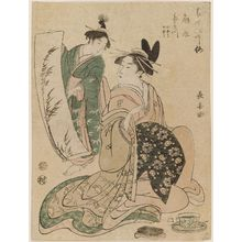 Eishosai Choki: Bamboo: Takigawa of the Ôgiya, kamuro Onami and Menami, from the series Pine, Bamboo, and Plum in the Pleasure Quarters (Seirô shôchikubai) - Museum of Fine Arts