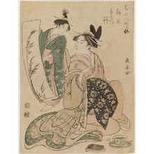 長喜: Bamboo: Takigawa of the Ôgiya, kamuro Onami and Menami, from the series Pine, Bamboo, and Plum in the Pleasure Quarters (Seirô shôchikubai) - ボストン美術館