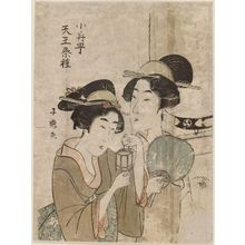 Eishosai Choki: The Tennô Festival in Kobune-chô (Kobune-chô Tennô sairei) - Museum of Fine Arts