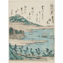 Utagawa Toyohiro: Clearing Weather at Awazu (Awazu seiran), from the series Eight Views of Ômi (Ômi hakkei) - Museum of Fine Arts