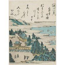 Utagawa Toyohiro: Evening Bell at Mii Temple (Mii banshô), from the series Eight Views of Ômi (Ômi hakkei) - Museum of Fine Arts