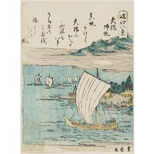 歌川豊広: Returning Sails at Yabase (Yabase kihan), from the series Eight Views of Ômi (Ômi hakkei) - ボストン美術館