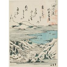 Utagawa Toyohiro: Twilight Snow at Mount Hira (Hira bosetsu), from the series Eight Views of Ômi (Ômi hakkei) - Museum of Fine Arts