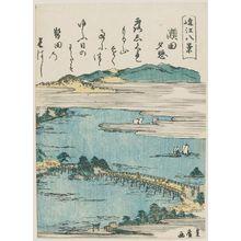 歌川豊広: Sunset Glow at Seta (Seta sekishô), from the series Eight Views of Ômi (Ômi hakkei) - ボストン美術館
