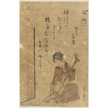 Utagawa Toyohiro: Okazaki: Woman playing the Samisen - Museum of Fine Arts