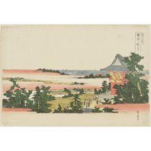 Utagawa Toyohiro: Autumn Moon at Mount Atago (Atago shûgetsu), from the series Eight Views of Edo (Edo hakkei) - Museum of Fine Arts