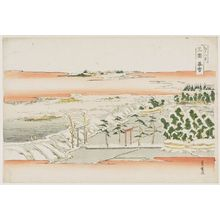 歌川豊広: Twilight Snow at Mimeguri (Mimeguri bosetsu), from the series Eight Views of Edo (Edo hakkei) - ボストン美術館