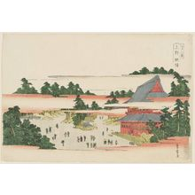 歌川豊広: Evening Bell at Ueno (Ueno banshô), from the series Eight Views of Edo (Edo hakkei) - ボストン美術館