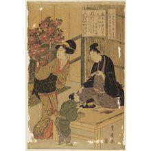 歌川豊広: Woman smoking, seated man writing and small boy holding tray - ボストン美術館