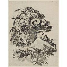 Utagawa Toyohiro: Lion - Museum of Fine Arts
