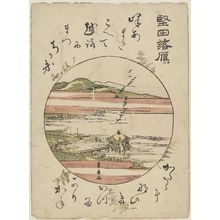 歌川豊広: Descending Geese at Katada (Katada rakugan), from an untitled series of Eight Views of Ômi (Ômi hakkei) - ボストン美術館