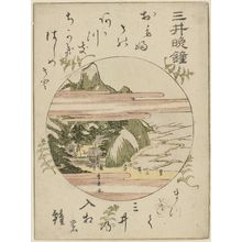歌川豊広: Evening Bell at Mii Temple (Mii banshô), from an untitled series of Eight Views of Ômi (Ômi hakkei) - ボストン美術館
