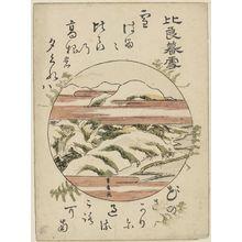 歌川豊広: Twilight Snow at Mount Hira (Hira bosetsu), from an untitled series of Eight Views of Ômi (Ômi hakkei) - ボストン美術館