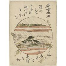 Utagawa Toyohiro: Night Rain at Karasaki (Karasaki yau), from an untitled series of Eight Views of Ômi (Ômi hakkei) - Museum of Fine Arts