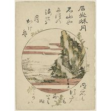 Utagawa Toyohiro: Autumn Moon at Ishiyama Temple (Ishiyama shûgetsu), from an untitled series of Eight Views of Ômi (Ômi hakkei) - Museum of Fine Arts