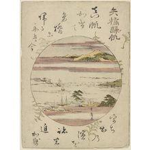 歌川豊広: Returning Sails at Yabase (Yabase kihan), from an untitled series of Eight Views of Ômi (Ômi hakkei) - ボストン美術館