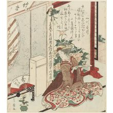 Utagawa Toyohiro: Seated courtesan holding a poem paper - Museum of Fine Arts