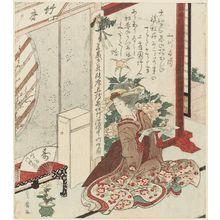 Utagawa Toyohiro: Seated courtesan holding a poem paper - Museum of Fine Arts