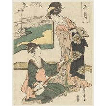 Utagawa Toyohiro: The First Month (Shôgatsu), from an untitled series of Twelve Months - Museum of Fine Arts