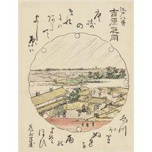 Utagawa Toyohiro: Night Rain in the Yoshiwara (Yoshiwara yau), from the series Eight Views of Edo (Edo hakkei) - Museum of Fine Arts
