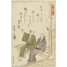 Utagawa Toyohiro: Kakegawa, Tokaido - Museum of Fine Arts