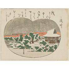 Utagawa Toyohiro: Asakusa Temple in Snow - Museum of Fine Arts