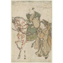歌川豊広: Otafuku Leading Fukusuke's Horse - ボストン美術館