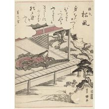 Utagawa Toyokuni I: Matsukaze, from the series The Tale of Genji (Genji) - Museum of Fine Arts