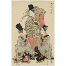 Utagawa Toyokuni I: Furyû joshiki sanban - Museum of Fine Arts