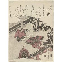 Utagawa Toyokuni I: Kochô, from the series The Tale of Genji (Genji) - Museum of Fine Arts