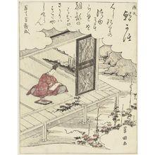 Utagawa Toyokuni I: Asagao, from the series The Tale of Genji (Genji) - Museum of Fine Arts