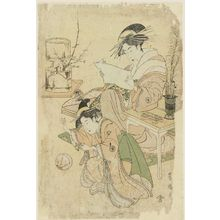 Utagawa Toyokuni I: Courtesan and Kamuro of the Ôgiya - Museum of Fine Arts