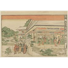 Utagawa Toyokuni I: Act VII (Shichidanme no zu), from the series Perspective Pictures of the Storehouse of Loyal Retainers (Uki-e Chûshingura) - Museum of Fine Arts
