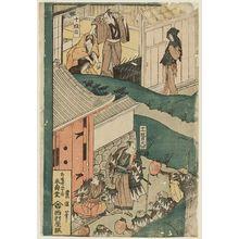 Utagawa Toyokuni I: Chûshingura: Acts 10 and 11 - Museum of Fine Arts