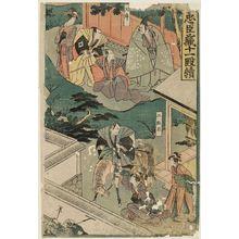 Utagawa Toyokuni I: Chûshingura: Prologue and Act 2 - Museum of Fine Arts