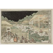 Utagawa Toyokuni I: Act XI (Jûichidanme), from the series Perspective Pictures of the Storehouse of Loyal Retainers (Uki-e Chûshingura) - Museum of Fine Arts