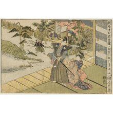 Utagawa Toyokuni I: Act II (Nidanme), from the series The Storehouse of Loyal Retainers, a Primer (Kanadehon Chûshingura) - Museum of Fine Arts