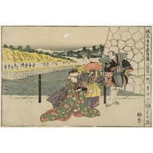 Utagawa Toyokuni I: Act III (Sandanme), from the series The Storehouse of Loyal Retainers, a Primer (Kanadehon Chûshingura) - Museum of Fine Arts