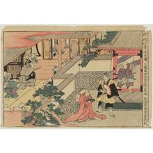 Utagawa Toyokuni I: Acts III and IV of the New Theatrical Chûshingura Prints (Shinpan yakusha chushingura, sandanme yondanme no zu) - Museum of Fine Arts