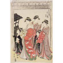 Hosoda Eishi: Courtesans Parading at the Great Gate of the Yoshiwara: Shiratsuyu of the Wakanaya, kamuro Isoji and Isono - Museum of Fine Arts