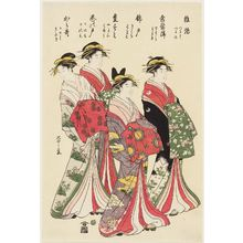 Hosoda Eishi: Courtesans of the Chôjiya: Hinazuru, kamuro Tsuruji and Tsuruno; Tokiwazu, kamuro Toyoshi and Toyosa; Nishikido, kamuro Kikuji and Kureha; Toyosumi, kamuro Yayoi and Hamaji; Makinoto, kamuro Konomo and Kanomo; Karauta, kamuro Kameji and Utaki - Museum of Fine Arts
