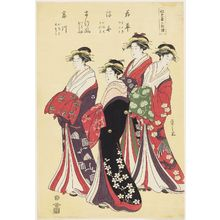 Hosoda Eishi: Courtesans of the Matsubaya, a triptych (Matsubaya sanmai tsuzuki): Wakakusa, kamuro Wakaki and Wakaba; Ukifune, kamuro Kanomo and Konomo; Matsukaze, kamuro Isone and Shirabe; Tomikawa, kamuro Onami and Menami - Museum of Fine Arts