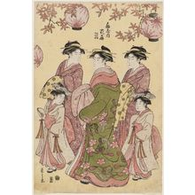 細田栄之: Courtesans Parading under Maple Leaves: Hanaôgi of the Ôgiya, kamuro Yoshino and Tatsuta - ボストン美術館