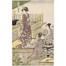 Hosoda Eishi: Hotaru, from the series Genji in Fashionable Modern Guise (Fûryû yatsushi Genji) - Museum of Fine Arts